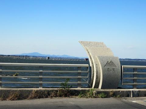 13霞ヶ浦大橋