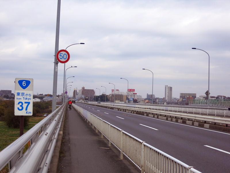 利根大橋2