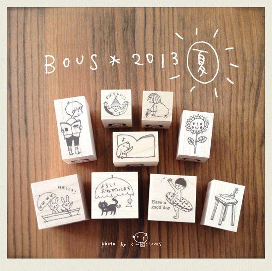 BOUS*2013夏の新作