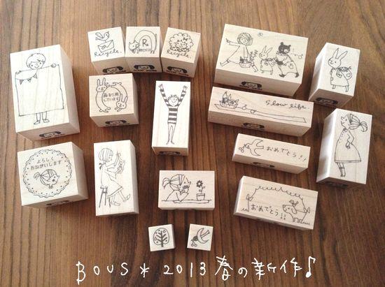 BOUS*2013春の新作♪