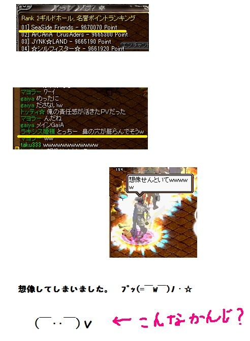 2013.2.23お城1