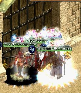 2013.2.23お城3
