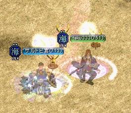 2013.2.23お城2