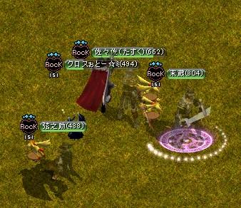 2013.2.23お城5
