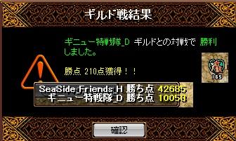2013.3.1(金)の2