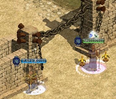 2013.3.2お城1