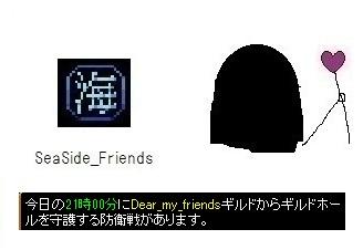 1taku お城タグ