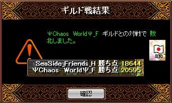 2013.3.8(金)の2