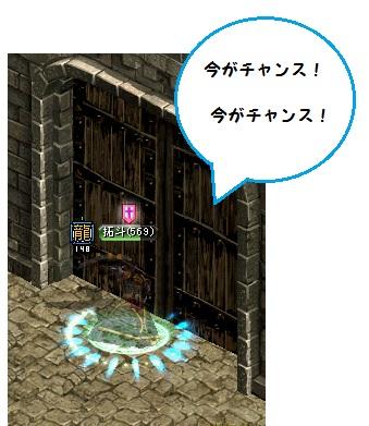 2013.4.13お城4