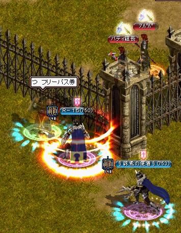 2013.4.13お城2