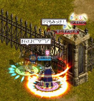 2013.4.13お城1