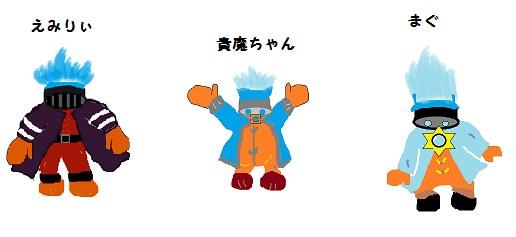 海Gメンネクロ編