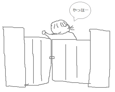 2013.5.18お城3