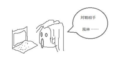 2013.5.18お城1