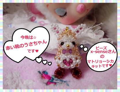 花ブ2013411-1