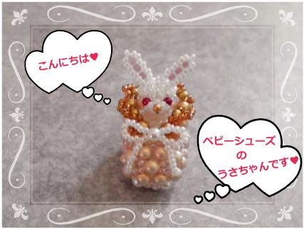 花ブ2013426-1