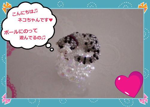 花ブ201353-1