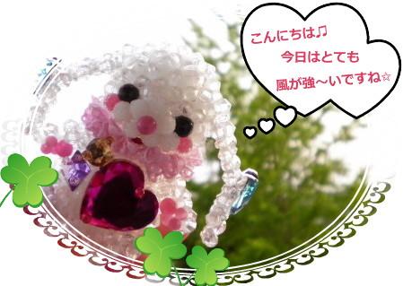 花ブ201357-1