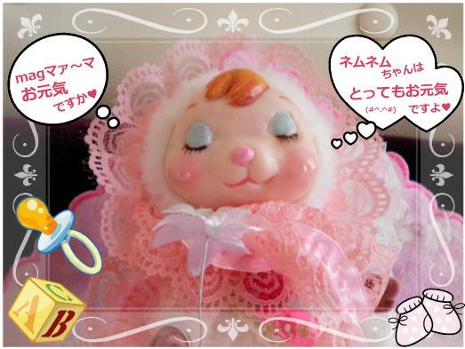 花ブ2013512-2