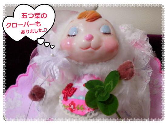 花ブ2013517-3