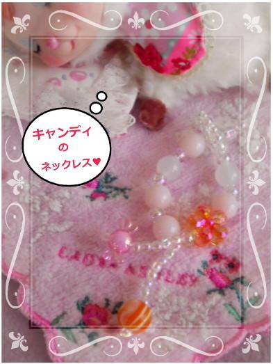 花ブ2013523-1