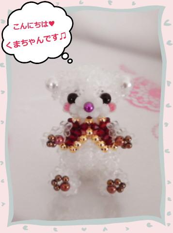 花ブ2013525-1