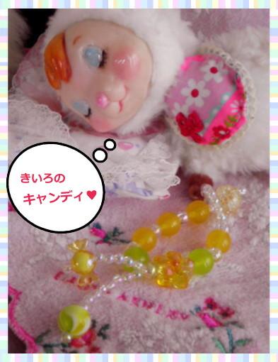 花ブ2013527-1