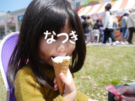 20130427_09.jpg