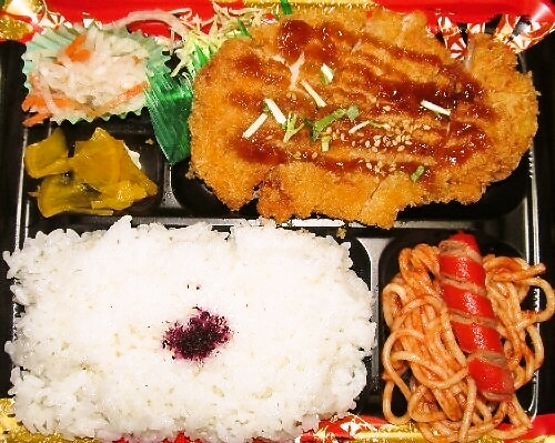 foodpic3249764.jpg