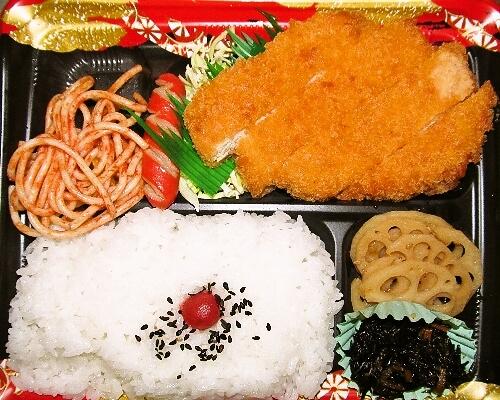 foodpic3338613.jpg
