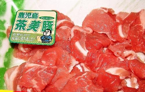 foodpic3338614.jpg