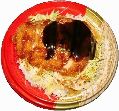 foodpic3338616.jpg