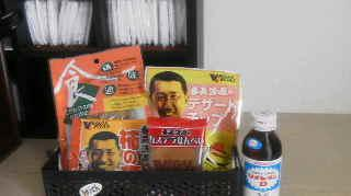 札幌事務所にて