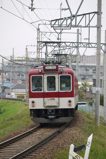 P1070350.jpg
