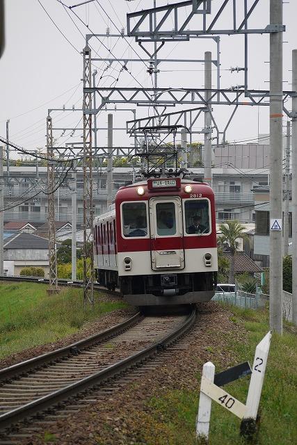 P1070359.jpg