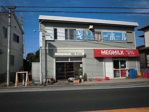 20130921_mitumugi_1