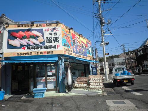 20130929_misaki_7