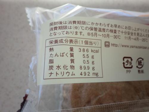 20131014_miura_5