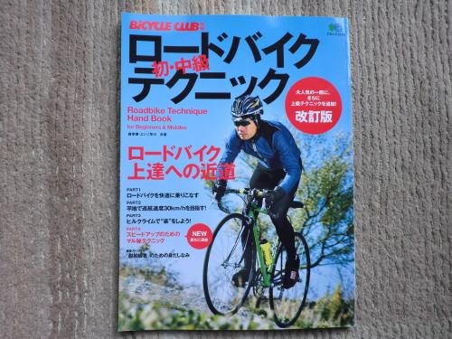 20131104_book_1