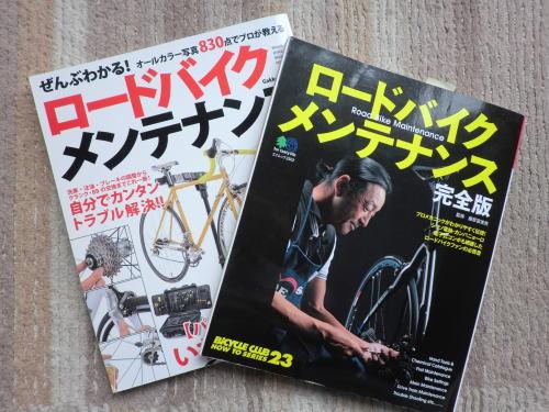 20131104_book_3
