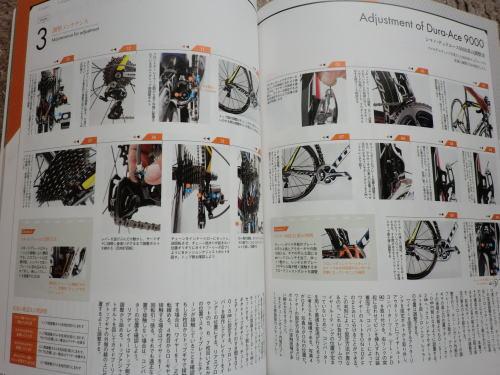 20131104_book_4