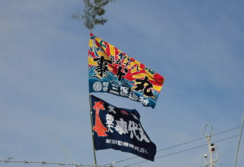 misakikou_5