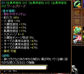 RedStone 13.03.02[04]