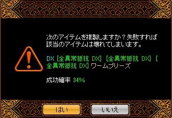 RedStone 13.03.02[03]T