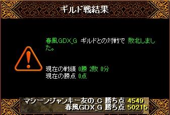 RedStone 13.03.03[08]