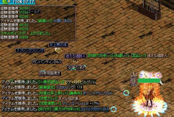 RedStone 13.03.05[01]