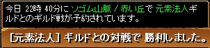 RedStone 13.03.08[02]