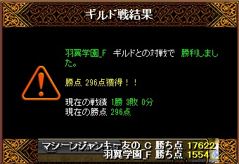 RedStone 13.03.10[06]