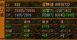 RedStone 13.03.11[09]