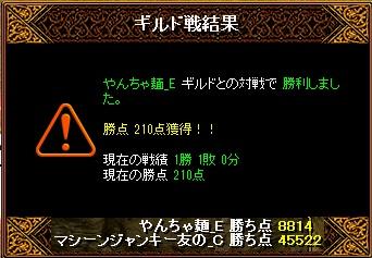 RedStone 13.03.17[10]